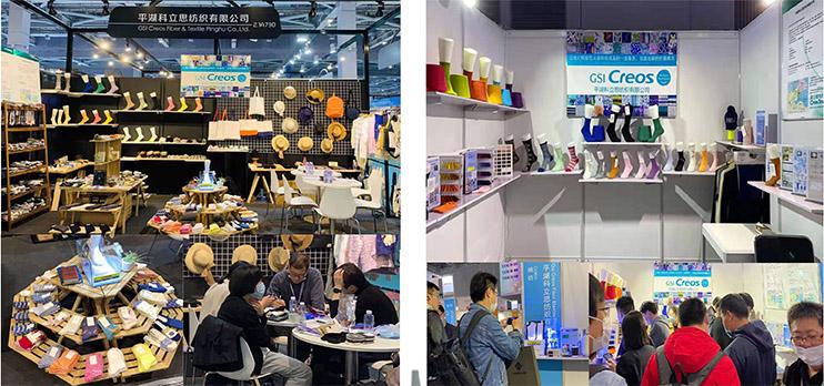 株式会社ワンピース 中国国際ファッションフェア上海